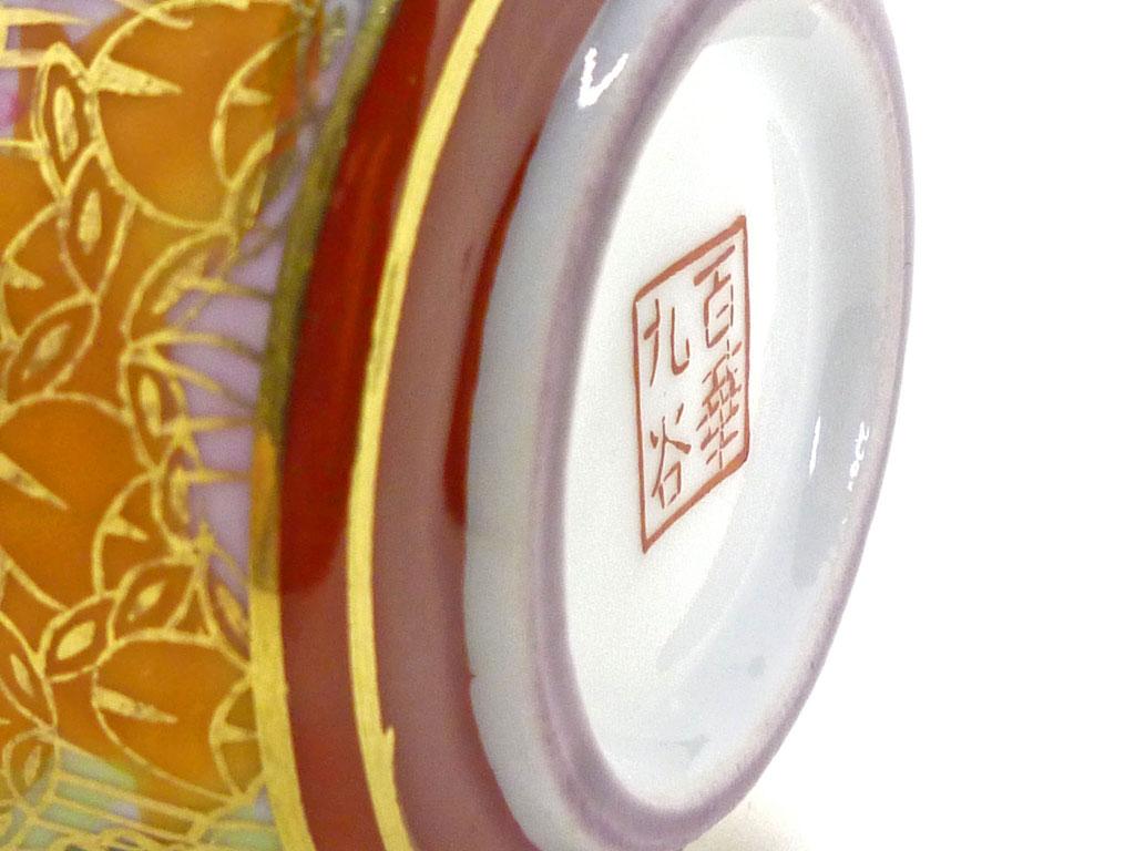 九谷焼【醤油差し】加賀のお殿様・お姫様キブン(金花詰)