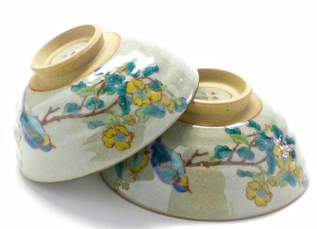 九谷焼『ペア飯碗』金糸梅に鳥 小槌付き
