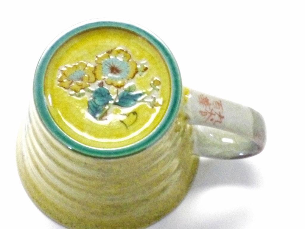 九谷焼通販 おしゃれ ギフト マグカップ マグ ペア 夫婦 金糸梅に鳥 紫&黄塗り 裏絵の図