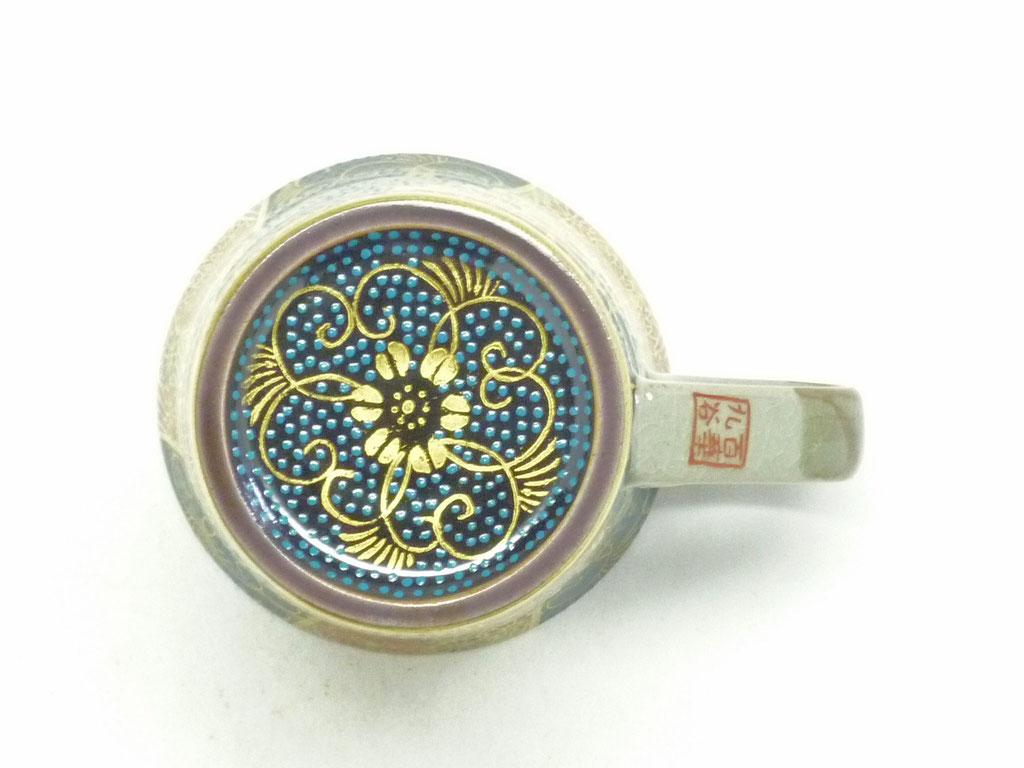 九谷焼『マグカップ』青粒+金花詰 裏絵