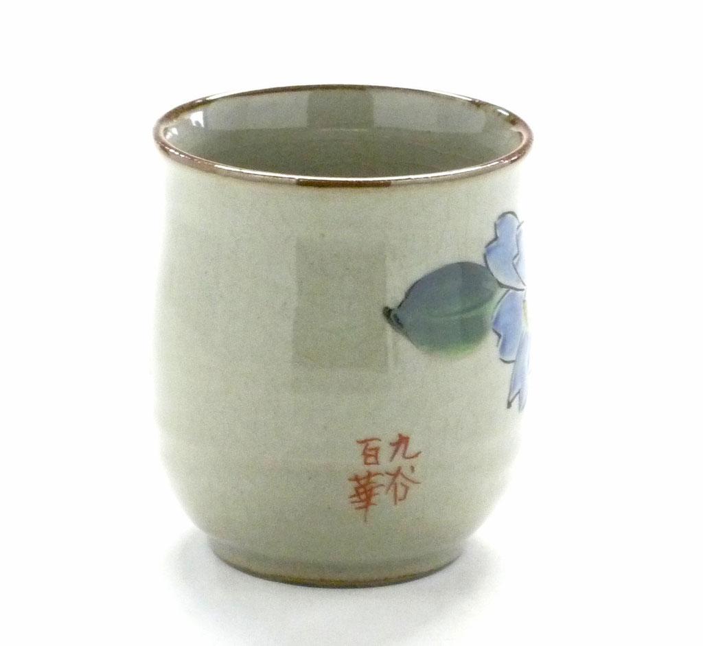 百華園 九谷焼【お湯呑】大 コンビ山茶花『裏絵』