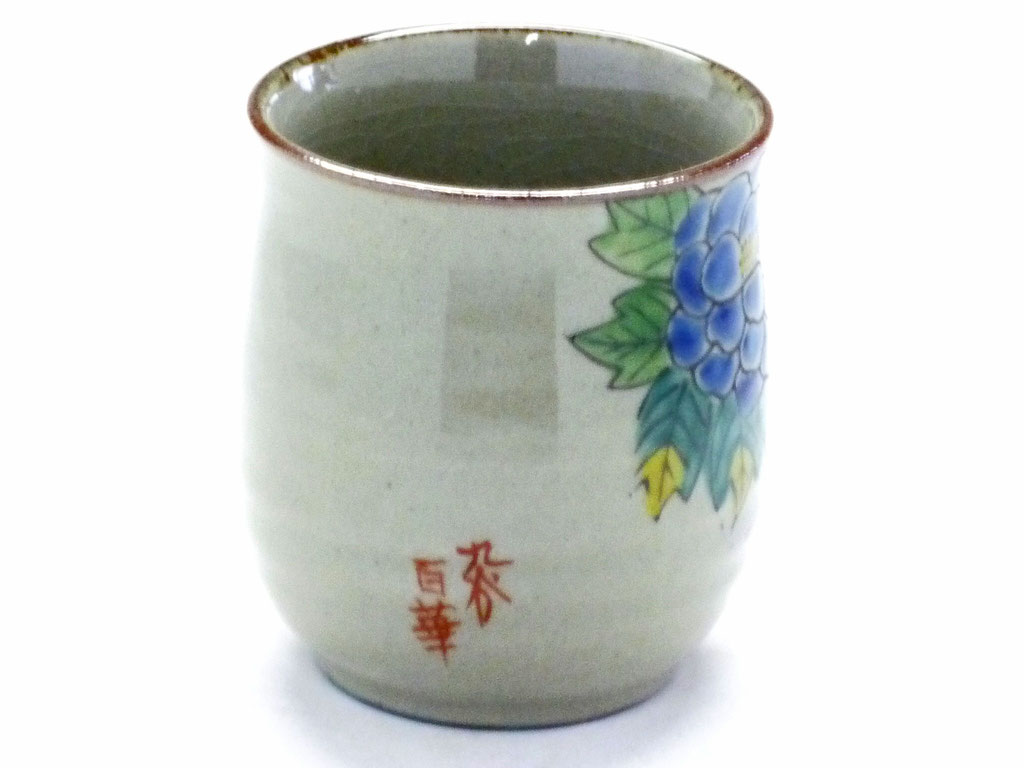 百華園 九谷焼『お湯呑』大 色絵牡丹『裏絵』