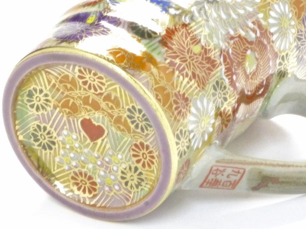 九谷焼通販 おしゃれ ギフト マグカップ マグ ペア セット 加賀のお殿様・お姫様気分(金花詰) 高台の図