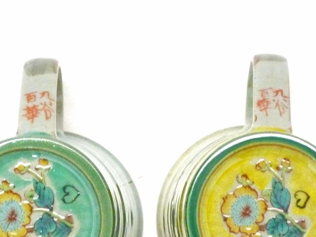 九谷焼通販 おしゃれ ギフト マグカップ マグ ペア 夫婦 金糸梅に鳥 緑&黄塗り 裏絵 ハートの図