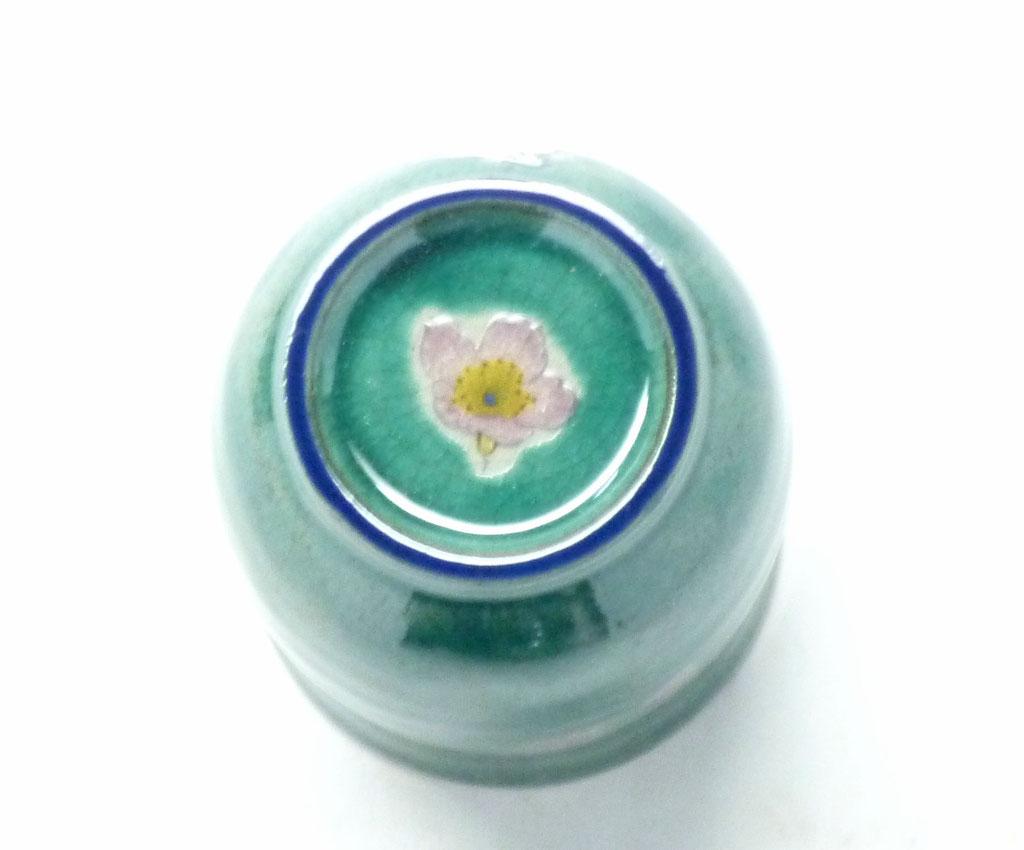 九谷焼通販 お湯呑 湯飲み ゆのみ茶碗 おしゃれ 小 白兎ソメイヨシノ緑塗り 裏絵 裏の図
