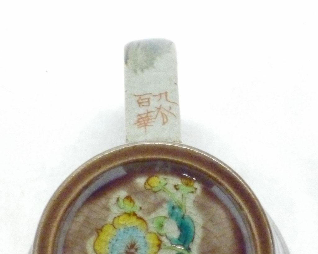九谷焼【マグカップ】金糸梅に鳥紫塗り【裏絵】