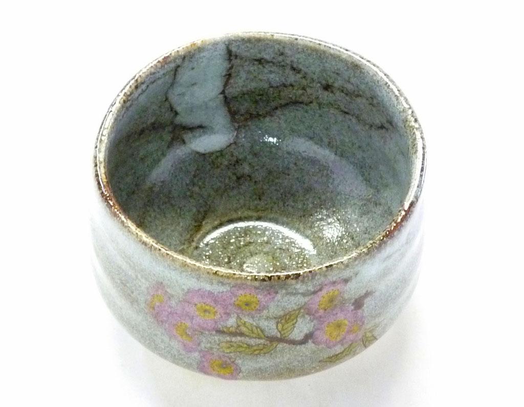 百華園 九谷焼 抹茶碗 ソメイヨシノ