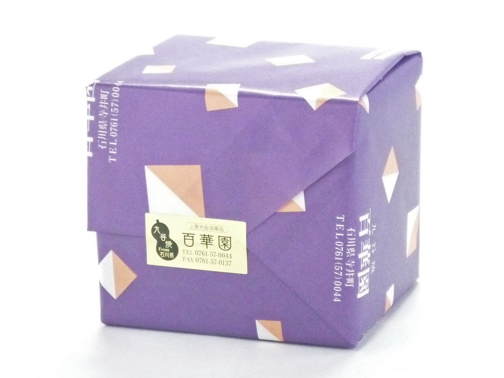 九谷焼酒井百華園 包装紙