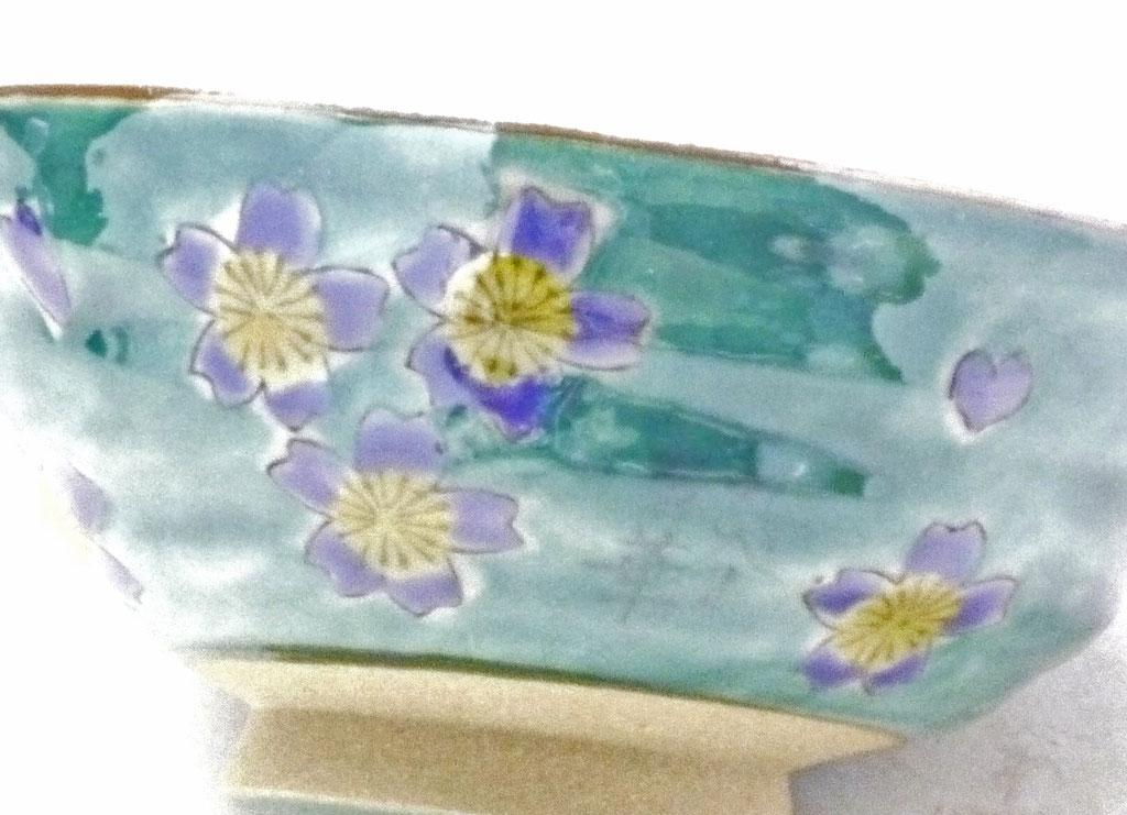 九谷焼通販 おしゃれな飯碗 茶碗 ご飯茶碗 グリーン地桜 裏絵 ハートの図