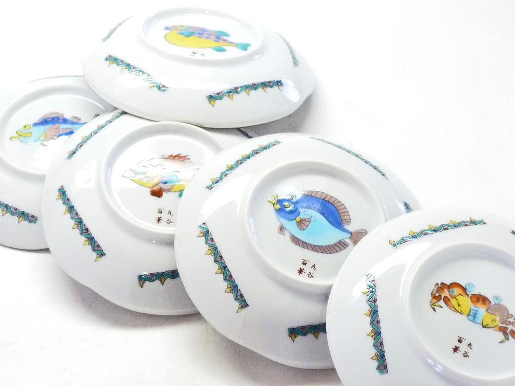 九谷焼通販 おしゃれ 皿揃え 小皿 魚紋