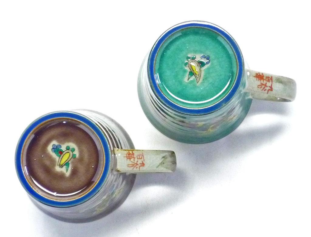 九谷焼【ペアマグカップ】宝尽くし 紫&緑塗り 中裏絵