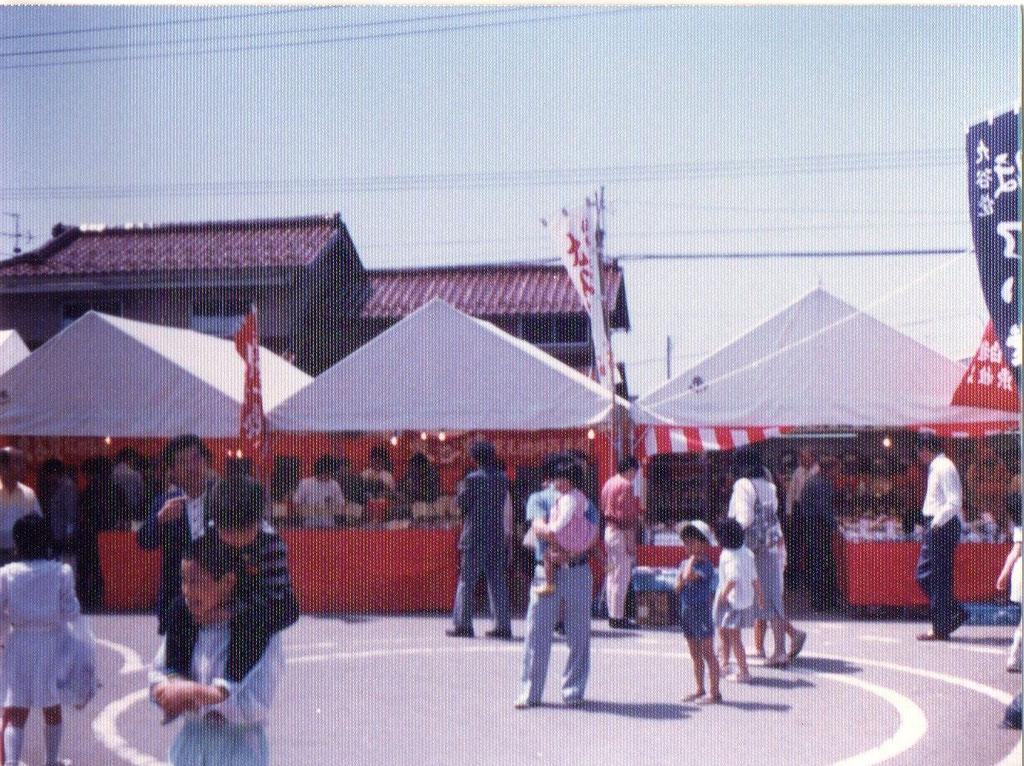九谷茶碗祭り出展時 九谷焼酒井百華園 昭和51年