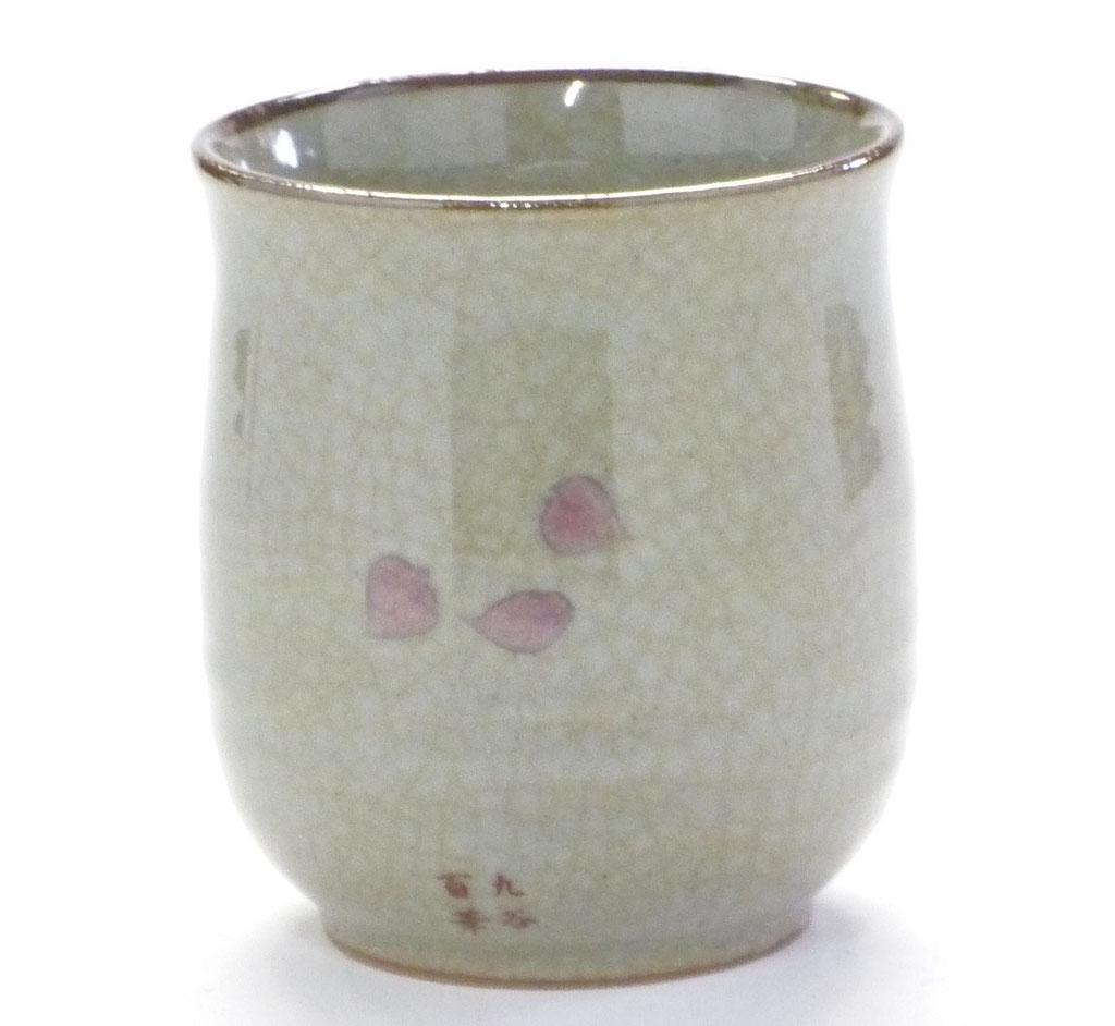 九谷焼通販 お湯呑 湯飲み ゆのみ茶碗 おしゃれ 大 白兎ソメイヨシノ 裏絵 後ろの図