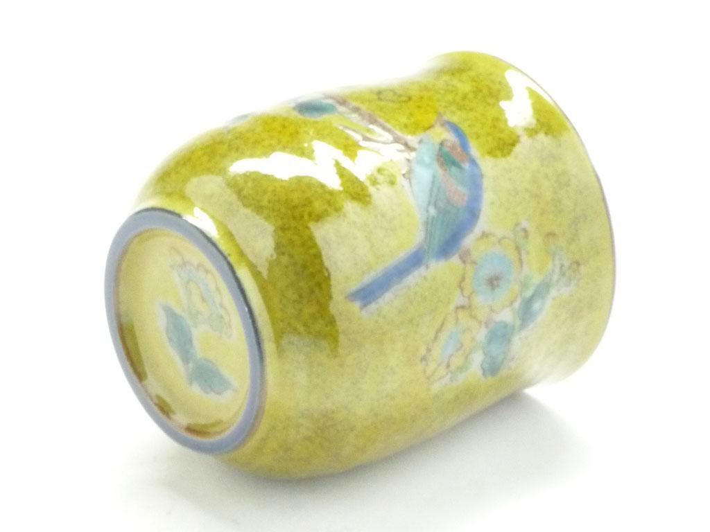 九谷焼【お湯呑】小 黄塗り金糸梅に鳥『裏絵』