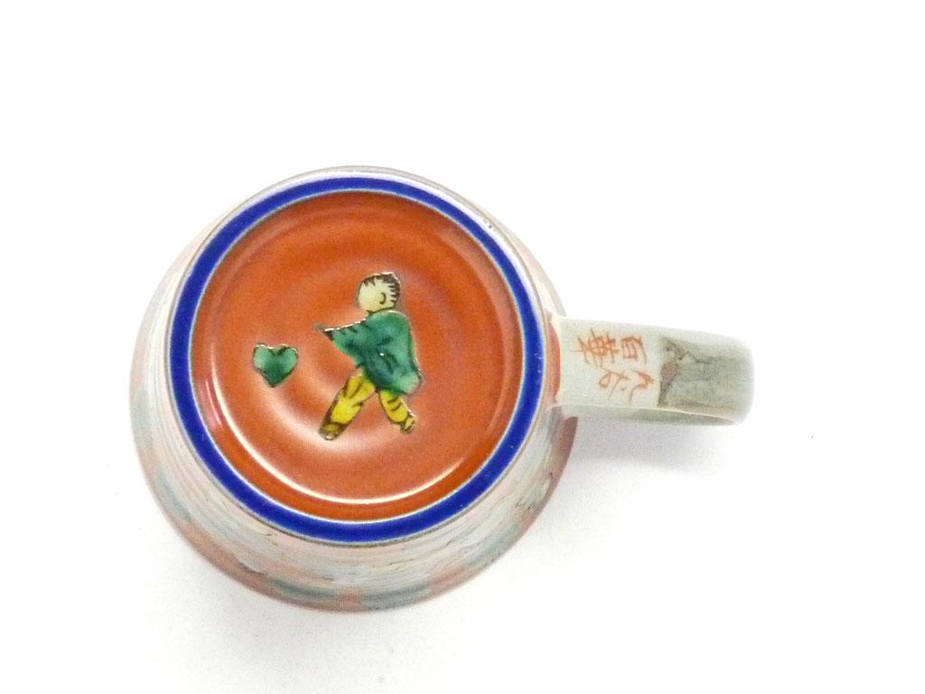 九谷焼【マグカップ】木米写し【裏絵】
