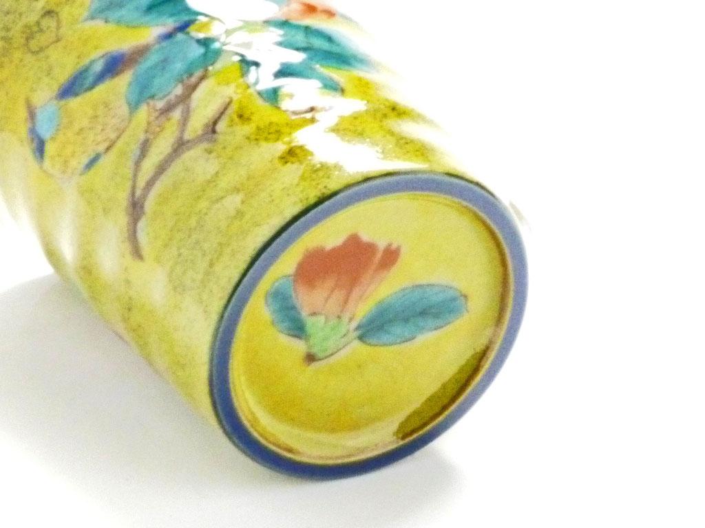 九谷焼通販 おしゃれ ギフト マグカップ マグ ペア セット 椿に鳥 黄塗り&緑塗り 裏絵の図