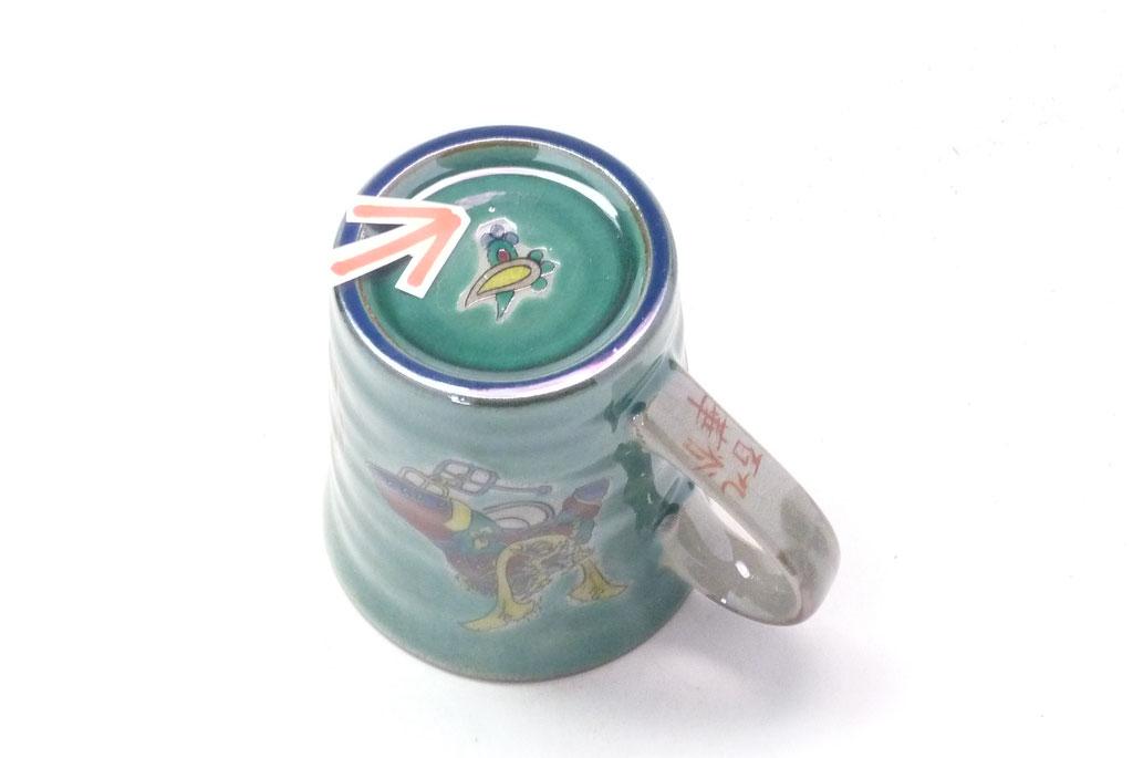 『わけあり』九谷焼マグカップ 宝尽くし 緑塗り