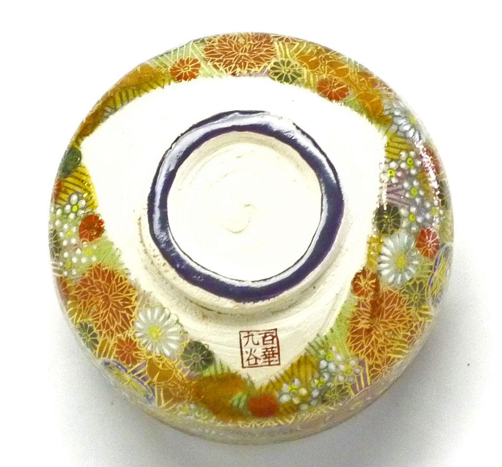 九谷焼【抹茶碗】加賀のお殿様・お姫様キブン(金花詰)