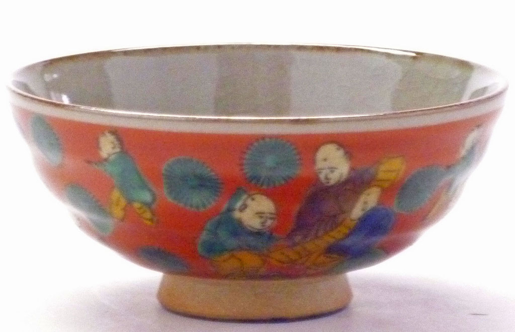 九谷焼通販 おしゃれ 飯碗 ご飯茶碗 ギフト 小 木米写し ハート 唐子 裏絵