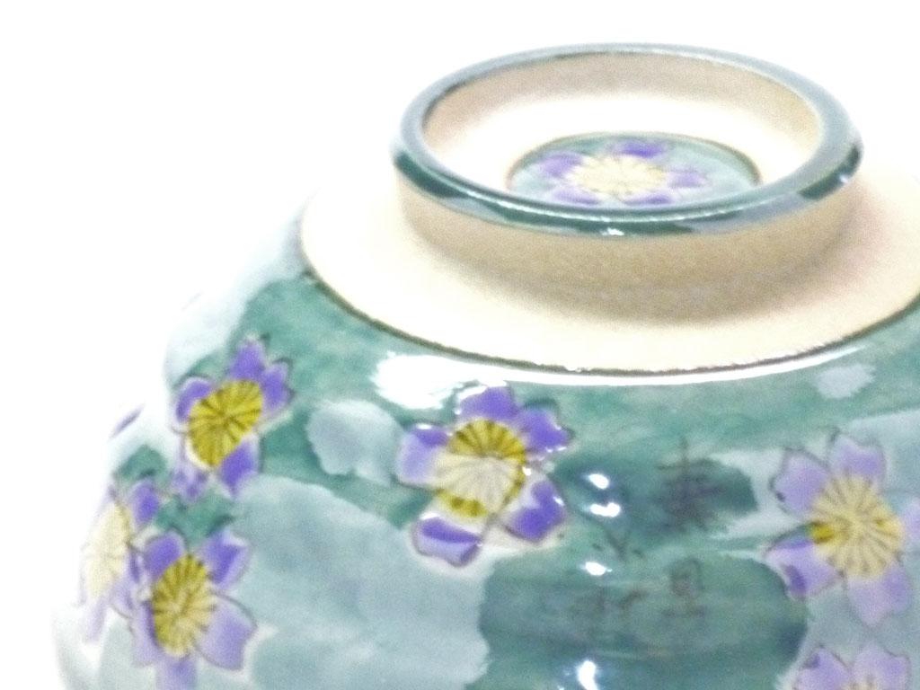 九谷焼通販 おしゃれな飯碗 ご飯茶碗  大 桜 裏絵 高台の図