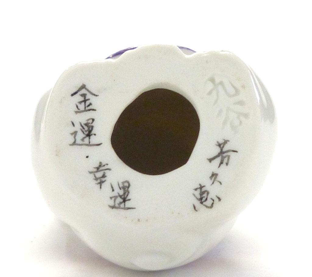 九谷焼通販 おしゃれ  招き猫 縁起物 幸福 インテリア 右手 赤絵細描(金運) チビ猫 裏書の図