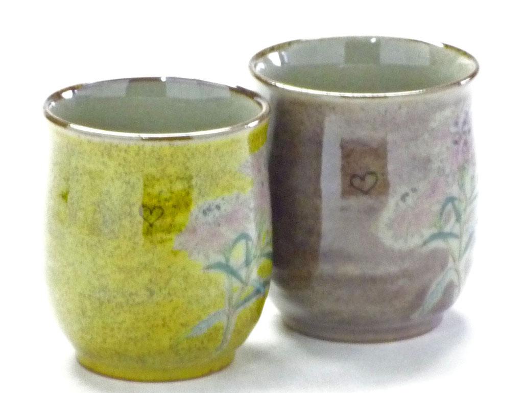 九谷焼【夫婦湯呑】なでしこ黄塗り&紫塗り『裏絵』