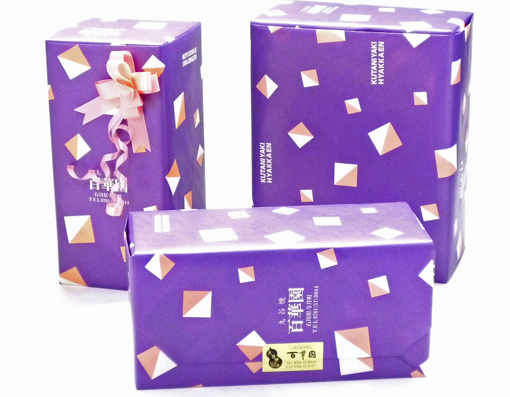 九谷焼酒井百華園 包装紙 ラッピング