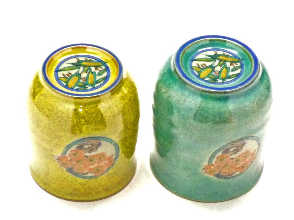 百華園-九谷焼夫婦湯呑  金丸松竹梅 黄色塗り&緑塗り 裏絵
