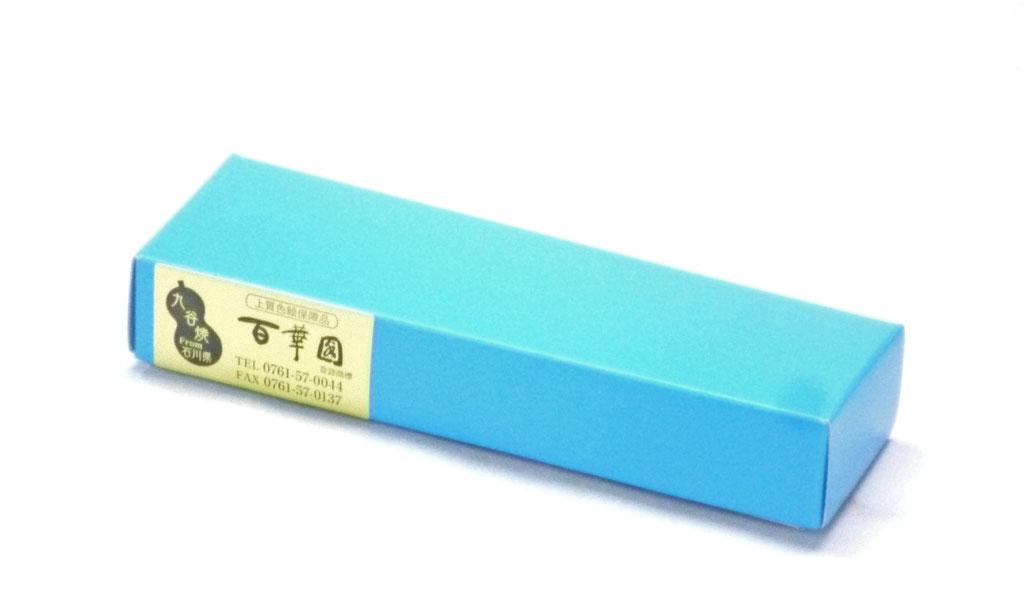 九谷焼酒井百華園 ストラップ箱