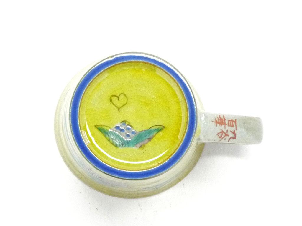 九谷焼『マグカップ』吉田屋万年青『裏絵』