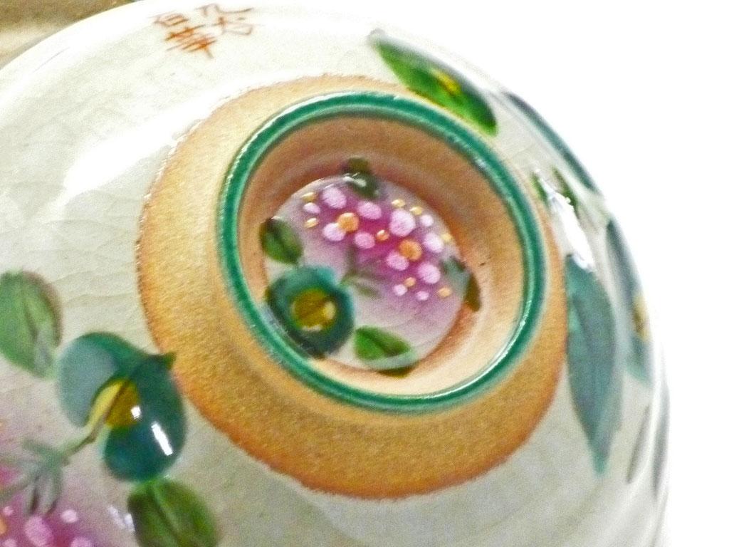 九谷焼通販 おしゃれな飯碗 ご飯茶碗 がく紫陽花ピンク+ピンク裏絵