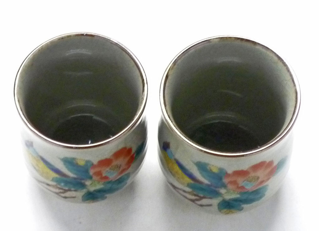 九谷焼通販 ギフト  おしゃれ お湯呑 湯飲み ゆのみ茶わん 夫婦湯呑 ペア 椿に鳥『裏絵』