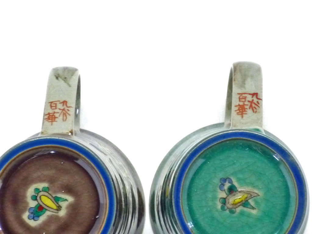 九谷焼通販 おしゃれ ギフト マグカップ マグ ペア セット 宝尽くし 紫&緑塗り 中裏絵 裏印の図