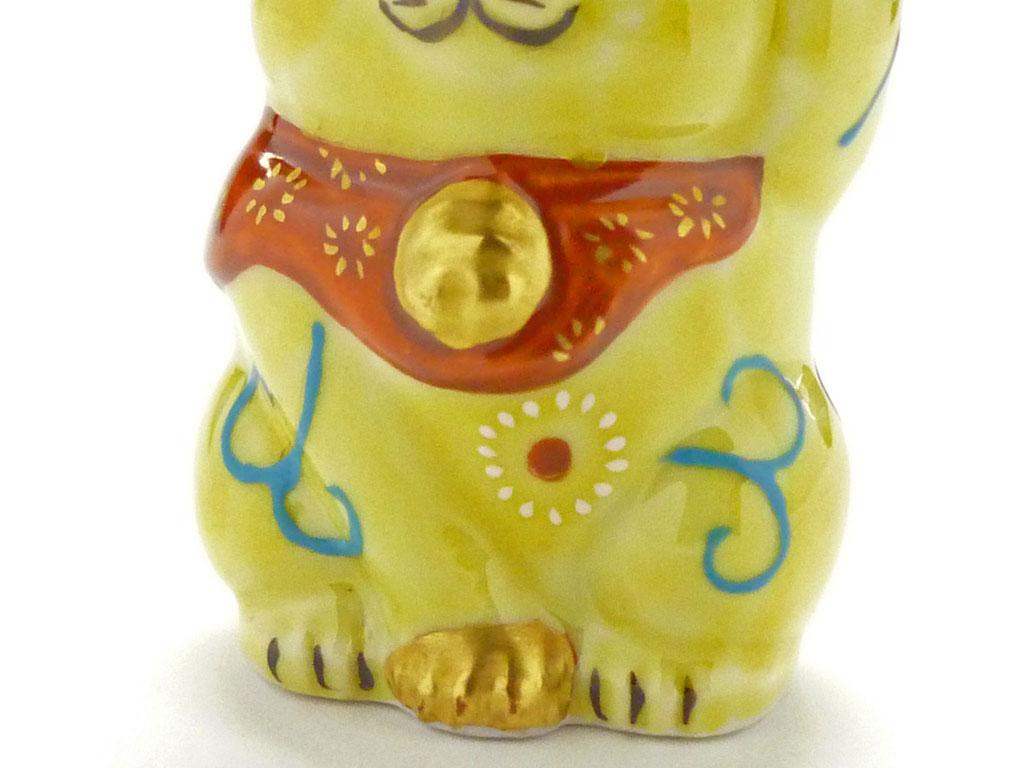 九谷焼 招き猫 黄色唐草