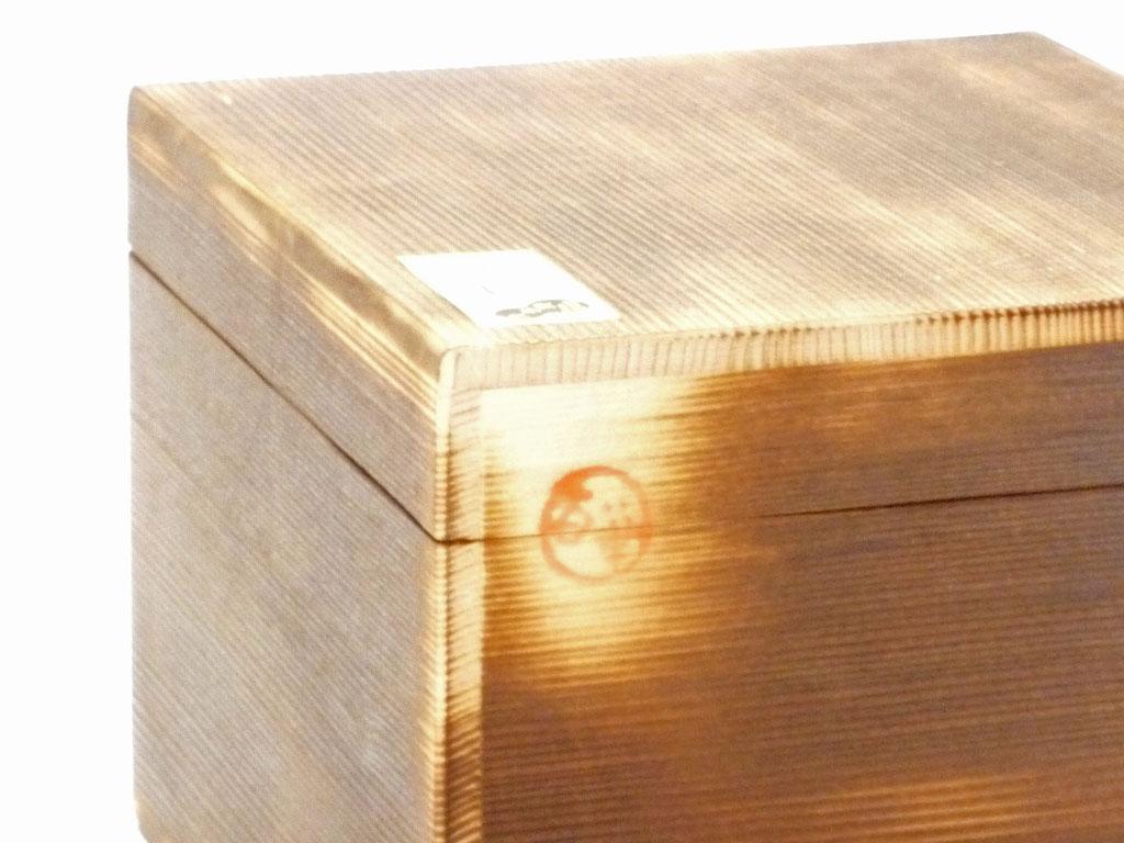 九谷焼酒井百華園 焼き塗装木箱 急須用