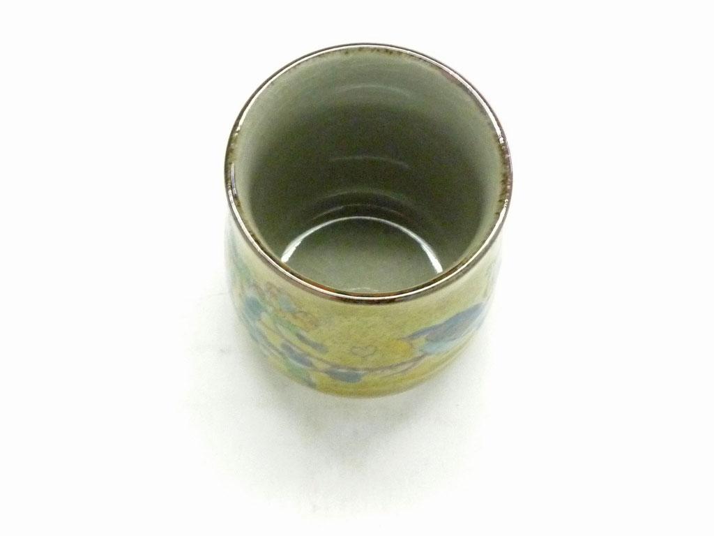 九谷焼【お湯呑】小 黄塗り金糸梅に鳥【裏絵】