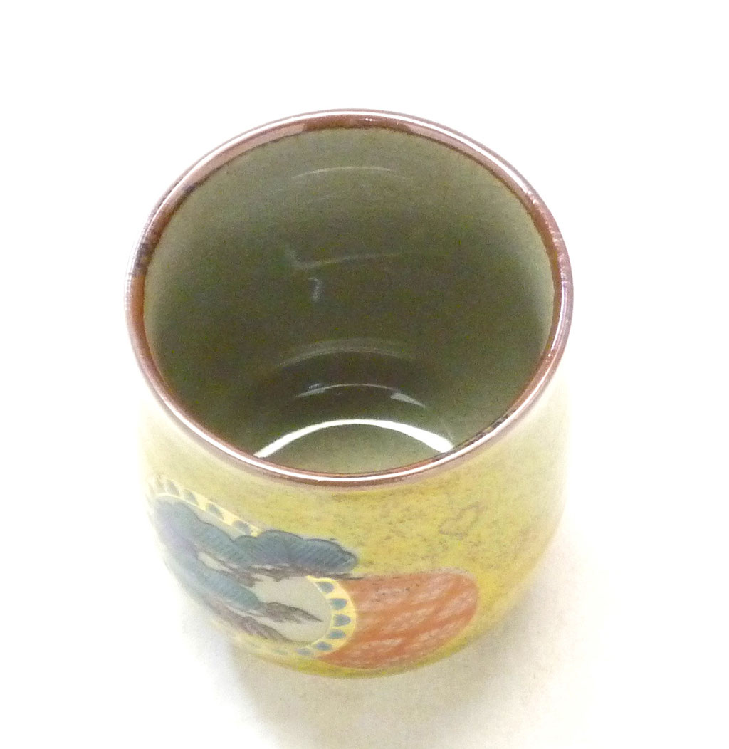 九谷焼『お湯呑』大 金丸松竹梅黄色塗り 『裏絵』