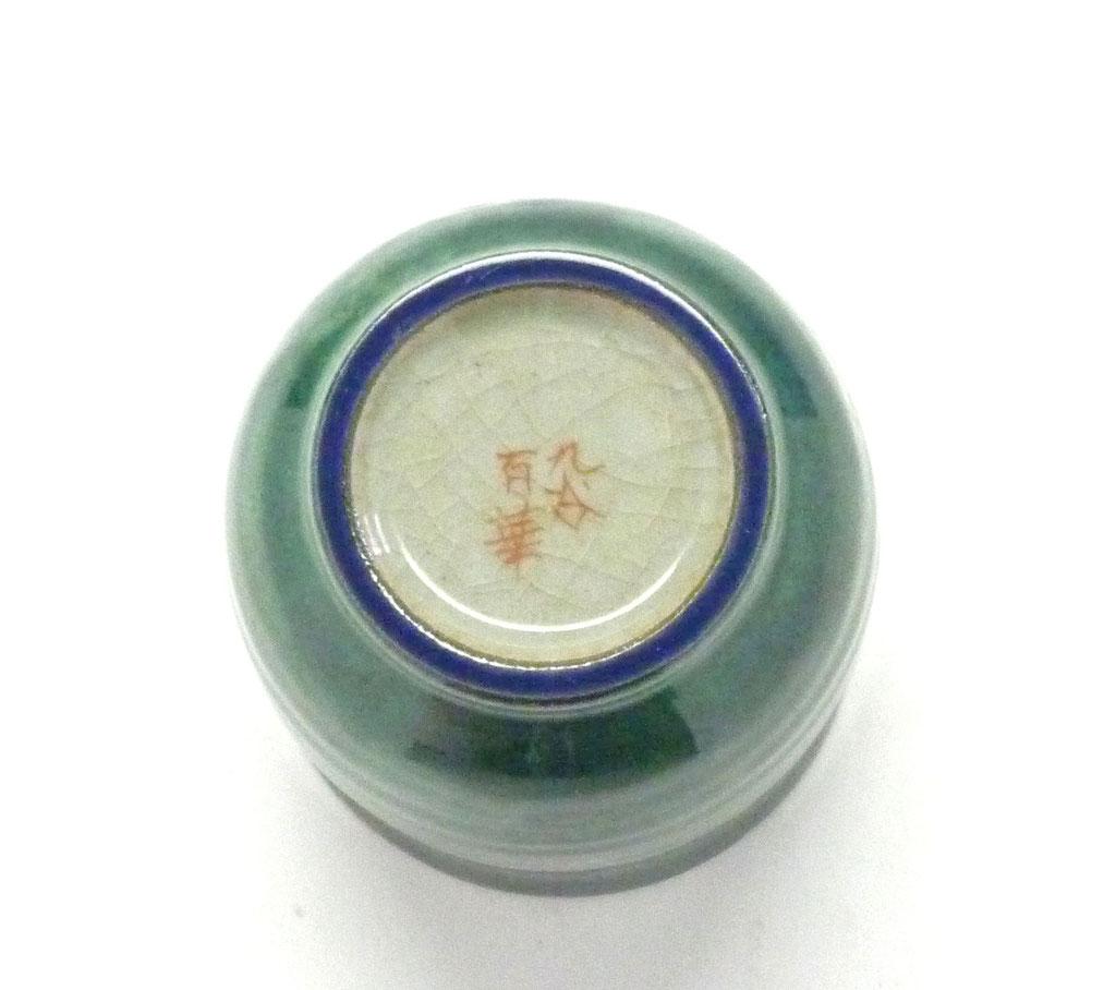 九谷焼『お湯呑』大 ソメイヨシノ緑塗り『中絵』