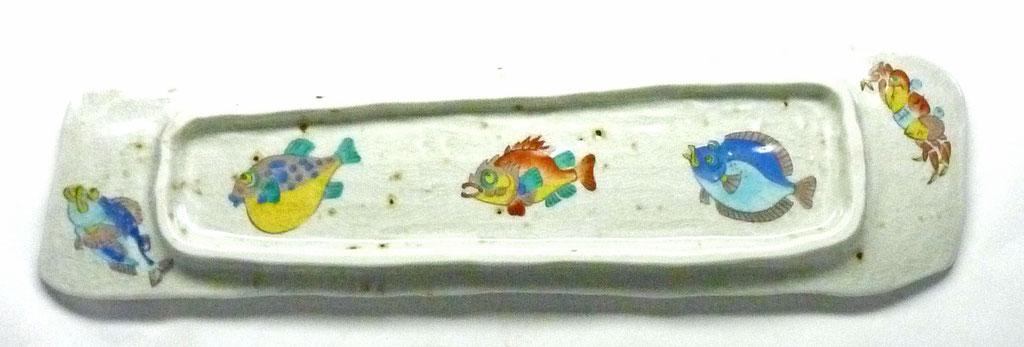 九谷焼【焼き魚用長皿】魚紋【裏絵】