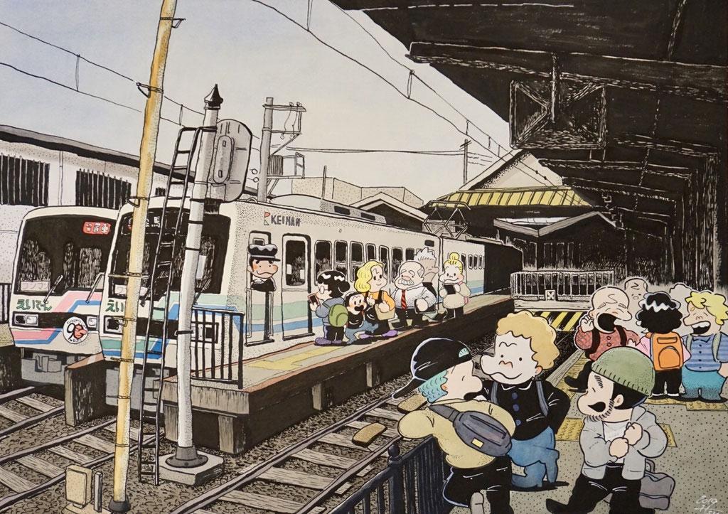 KYOTO-Demachiyanagi station