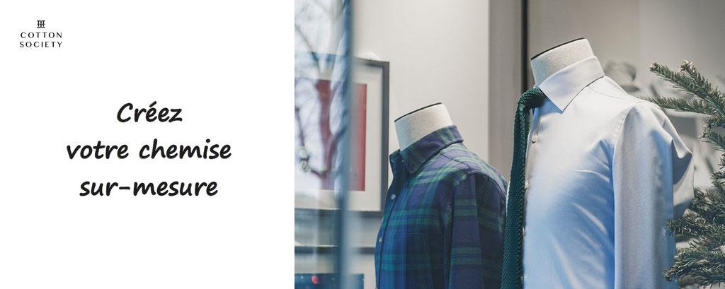 creation de chemise sur mesure - cotton society - chemises personnalisables - chemises à personnaliser