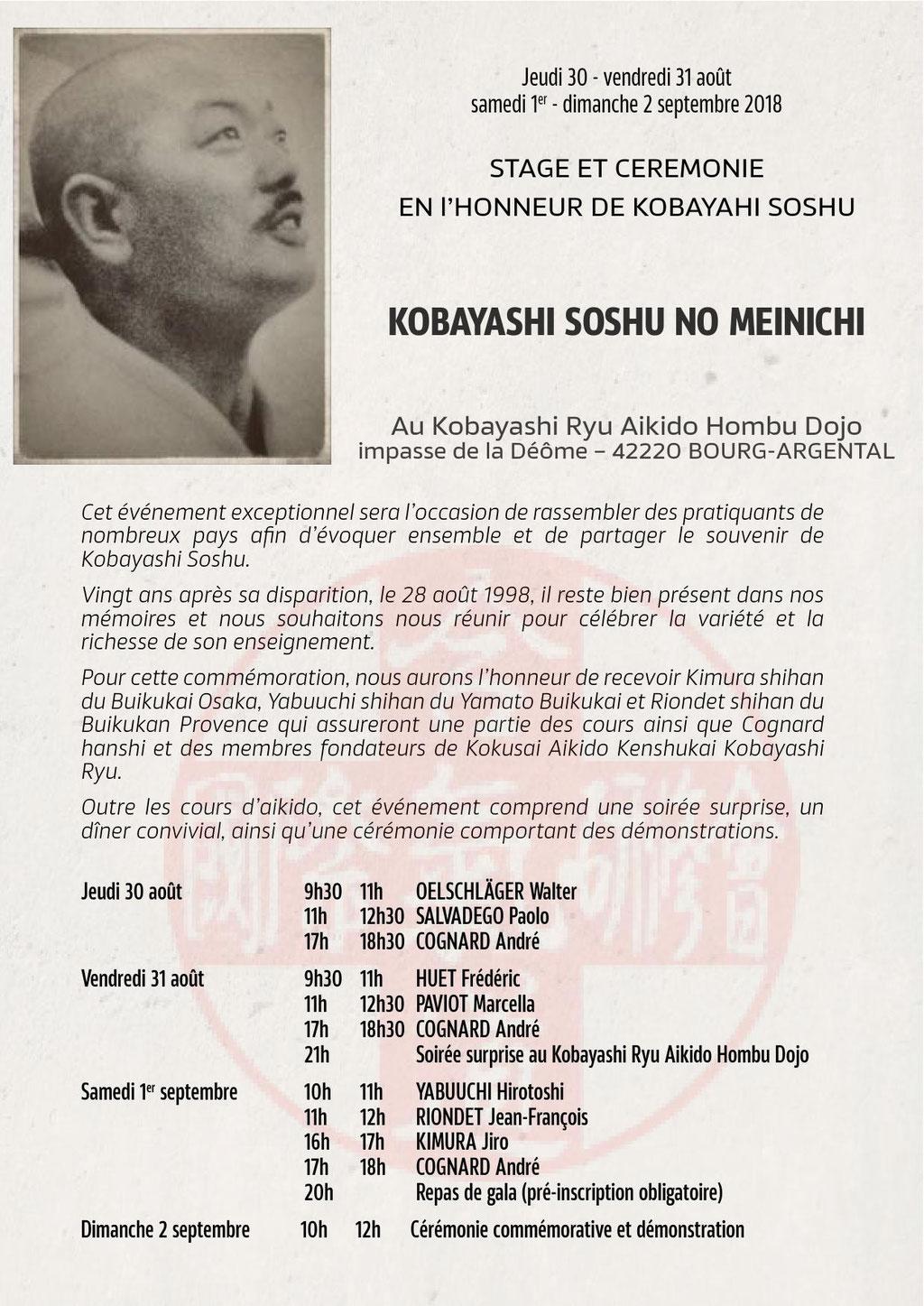 Stage en l'honneur des 20 ans de la disparition de Maitre Kobayashi