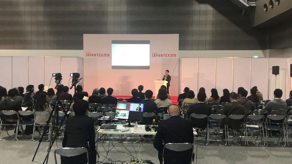 JAPANTEX2018 主催者ステージA