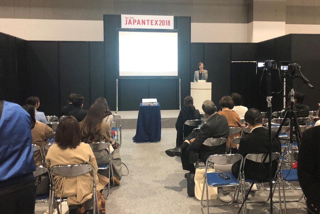 JAPANTEX2018 主催者ステージB