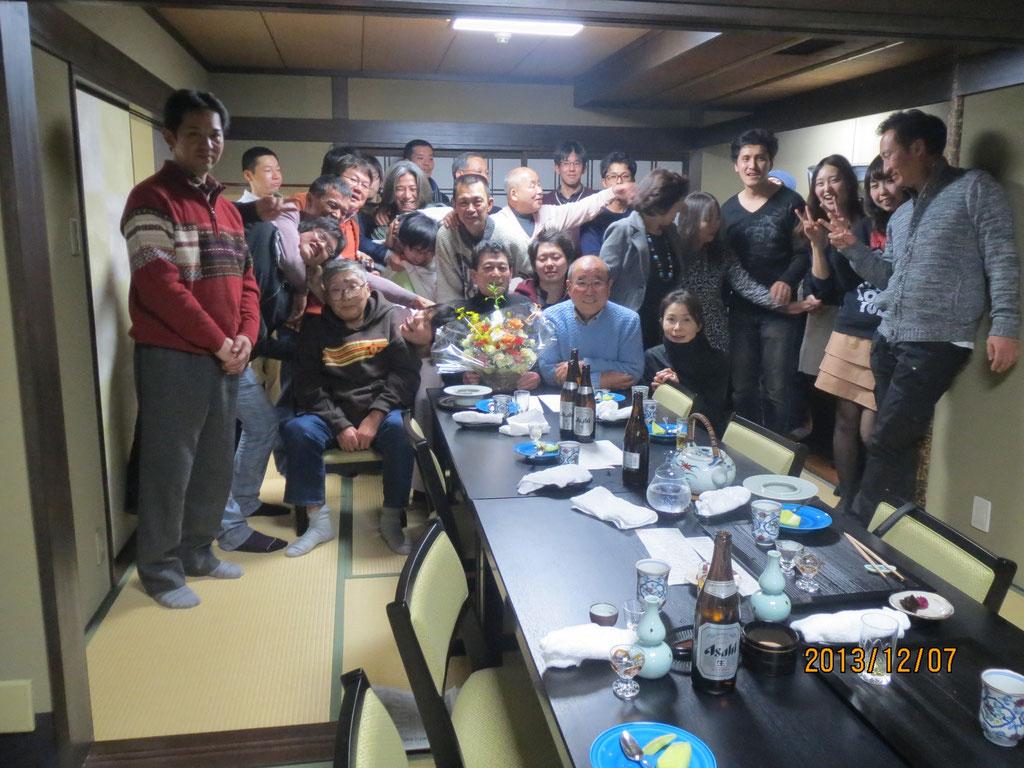 進さん定年祝い 2013 二傳