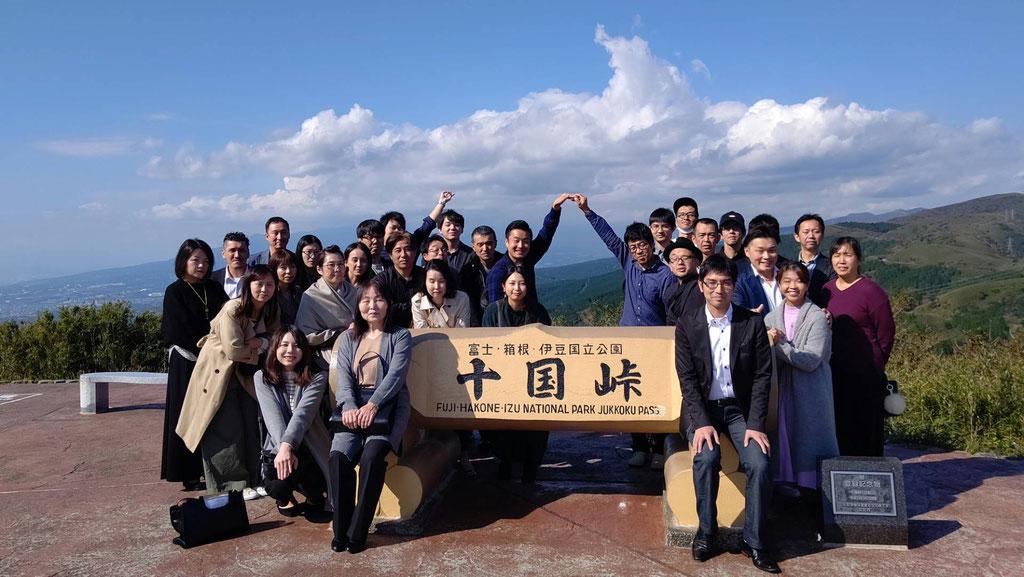 十国峠 富士山は自分たちで作りました