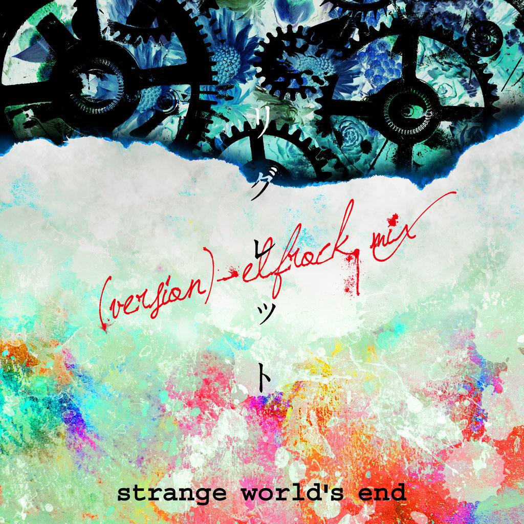 【NEW GOODS⑧】  strange world's end ライヴ会場限定 6th Single 『リグレット (version) - elfrock mix』  各¥500