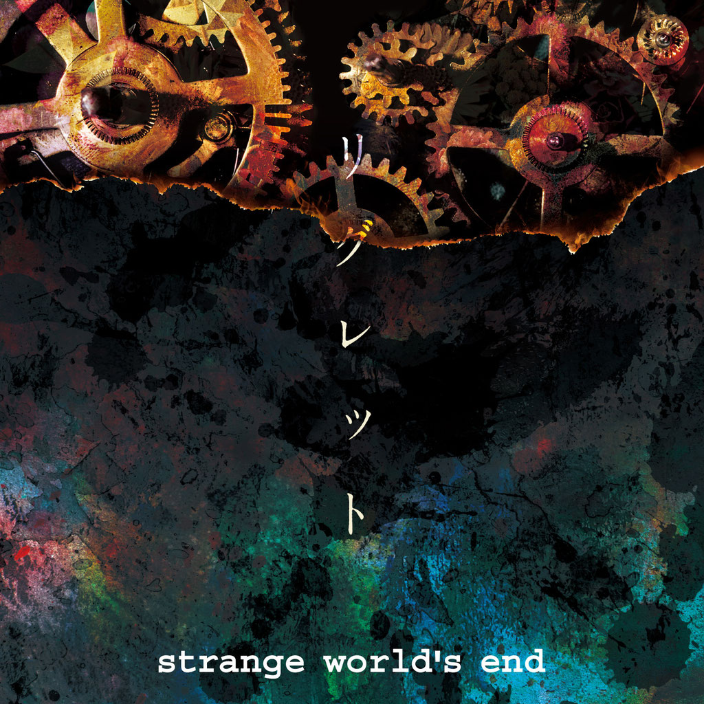 【NEW GOODS⑦】  strange world's end ライヴ会場限定 5th Single 『リグレット』  ¥500