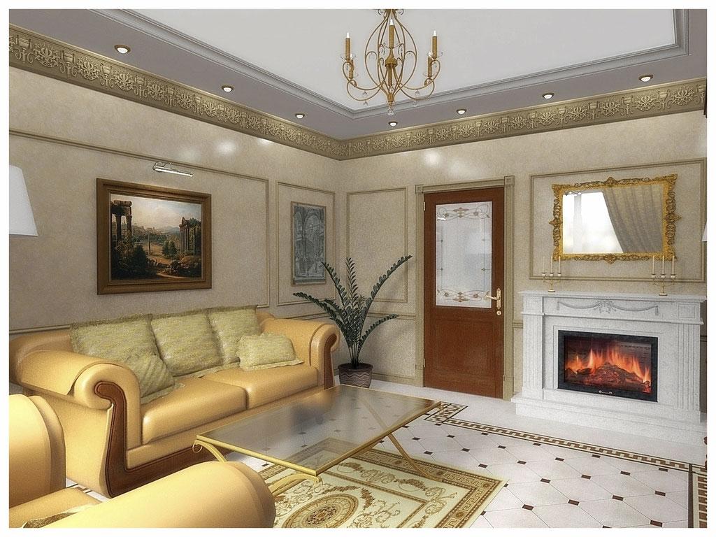 Дизайн интерьеров квартир. Гостиная, вид 2.