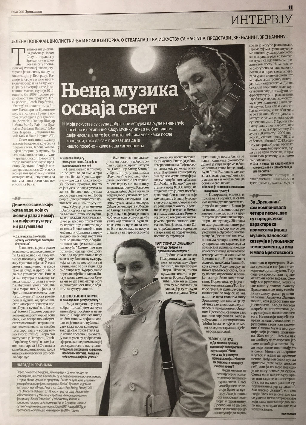 """""""Zrenjanin"""", (Iva Isakov), Mai 2017, Zrenjanin/RS"""